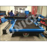Wholesale Gantry structure CNC Plasma Metal Cutting Machine /  plasma cutter for thickner metal , Iron from china suppliers