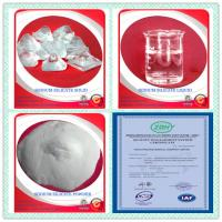 Buy cheap sodium silicate solid/powder/liquid from wholesalers