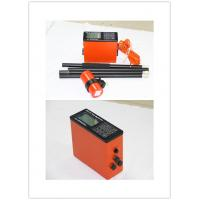 Buy cheap Proton Magnetometer China Professional Proton Magnetometer  Magnetic Exploration Instruments from wholesalers