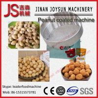 Wholesale Automatic Flour Or Sugar Peanut Packaging Machine For Japan , Korea Bean from china suppliers