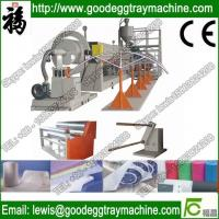 Quality Floor underlayer/Furniture package EPE foam sheet making machinery for sale