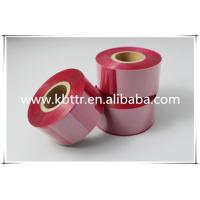 Wholesale Wash textile magenta ribbon from china suppliers