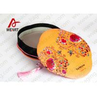 Wholesale Exquisite Floral Cardboard Storage Boxes With Handle Multi Printing Coated from china suppliers