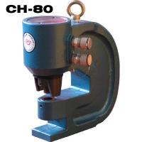 Wholesale CH-80A Hydraulic Hole Puncher from china suppliers