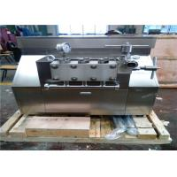 Wholesale Manual type Two stage Homogenizer Machine of stainless steel Shell from china suppliers