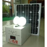 Wholesale CE Approved Solar Home System (PHS230/30-75A) from china suppliers