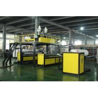 Buy cheap Zhejiang Vinot Wide In Width high speed PE Air Bubble film making  Machine 2500mm suitable LLDPE LDPE and HDPE DYF-1800 from wholesalers