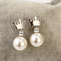 Wholesale Ref No.: 440208 Crowne Pearl Earring istanbul jewellery fair 2014 cuff jewelry from china suppliers