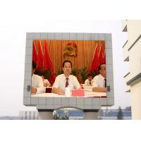 Wholesale High Definition P16 Led Video Display Screen , Outdoor Led Digital Billboards from china suppliers