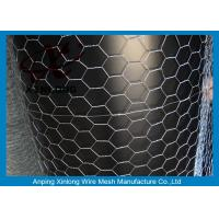 Wholesale Decorative Hexagonal Wire Mesh Plain Weave Style 0.6-1.4mm Wire Diameter from china suppliers