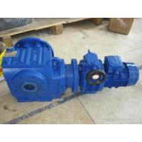 Wholesale MB series CVT Machine High Speed Variator And Gear Reducer Custom from china suppliers