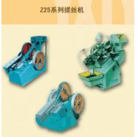 Wholesale Metal Hydraulic Thread Rolling Machine For Thread Fasteners Low Noise from china suppliers