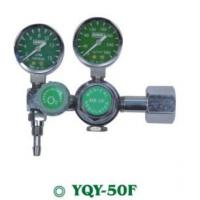 Wholesale Class 4 High Precision Medical Oxygen Regulator For Welding industrial from china suppliers