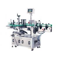Wholesale Multi Functional Bottle Sticker Machine , Auto Labelling Machine For Self Adhesive Labels from china suppliers