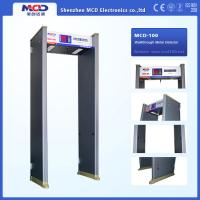 Wholesale 6 Detection Zones Walkthrough Metal Detector  for Airport Security,station and hotel inspection. from china suppliers