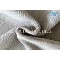 Wholesale Grey Color Microfiber Kitchen Towels Fabric Super Soft Super Absorbent Superpol Cloth Fabric from china suppliers