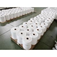 Buy cheap PTFE skived film from wholesalers