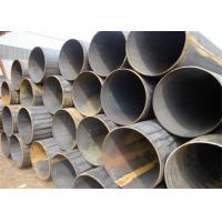 "Wholesale Black Painting Seamless Mild Steel Tube / Seamless Carbon Steel Pipe 1"" - 18"" from china suppliers"