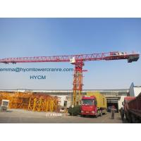 Wholesale Large Load 20tons Topless Tower Crane PT8030 80M Jib Crane Length from china suppliers