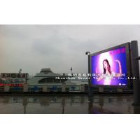 Wholesale Horizontal Led Advertising Screens Led Video Panels Aluminum Alloy from china suppliers