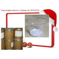 Wholesale Natural Vitamin Powder CAS 107-35-7 Pure Taurine Powder For Medcine from china suppliers