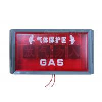 Wholesale Discharge Indicate Light FM 200 Fire Alarm System For Control Panel from china suppliers