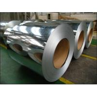 Wholesale JIS Hot Dipped Galvanized Steel Coil  from china suppliers