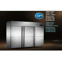 Wholesale D1300L4 Stainless Upright Deep Freezer 1600L , Commercial Refrigerator Freezer from china suppliers