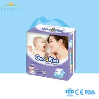 Wholesale Good kids brand baby diaper for sale from china suppliers