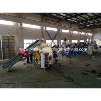 Wholesale Waste PE PP Milk Plastic Bottle Recycling Machine / HDPE Recycling Machine from china suppliers