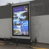 "Wholesale 65"" 1080P Outdoor Digital Signage High Brightness , Anti - Glare Glass from china suppliers"