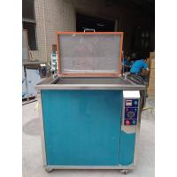 Wholesale Larger Ultrasonic Cleaning Tanks for Larger and Heavier Parts Loads from china suppliers