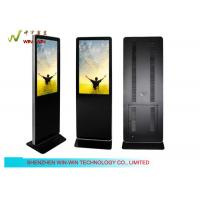 "Wholesale Android Touch Screen 47"" Floor Standing Digital Signage For Advertising Display from china suppliers"