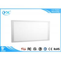 Buy cheap SMD Office LED Panel Light For Living Room / High BrightnessLED Square Panel Light 55 Watt from wholesalers