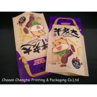 Wholesale 45 G Three Side Sealed Pouch Paper Bag Packaging Food Eco-Friendly from china suppliers
