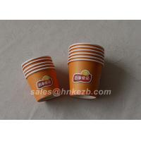 China 12oz Offset or Flexo Printing Personalized Single Wall Disposable Paper Coffee Cups on sale
