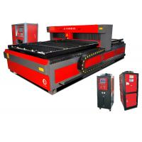 Wholesale Custom ND Yag High Precision Laser Cutting Machine 3000 X 1500 mm HECY3015C from china suppliers