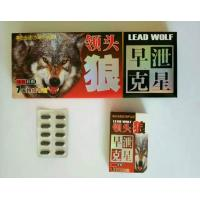Wholesale Lead Wolf Male Sex Pill For Male Enhancement / Natural Sex Capsule No Side Effect from china suppliers