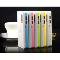 Wholesale CE 12000mah solar power bank/solar powered power bank from china suppliers