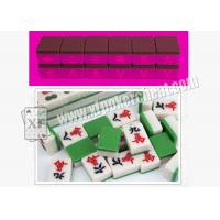 Wholesale Chinese Unique Marked Gambling Mahjong 136 Pieces For Entertainment from china suppliers