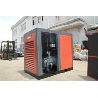 Wholesale 250KW Screw Type High Pressure Air Compressor CE / SGS Rotary Screw Air Compressors from china suppliers