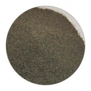 Buy cheap Zirconia Fused Alumina(ZA) for abrasives from wholesalers