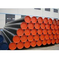 Wholesale Oxidation Resistance Carbon Steel Tube X70 Line Pipe For Oil Long Distance Transportation from china suppliers