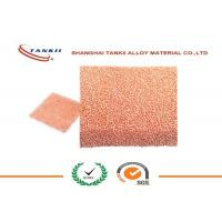 Wholesale 0.3 - 100mm Foam copper metal sheet Continuous Porous Cu Foam Width< =960mm from china suppliers