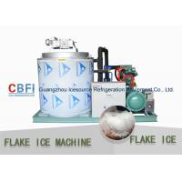 Wholesale CBFI Containerized 10 ton/Day Flake Ice Machine Air Cooling / Water Cooling from china suppliers