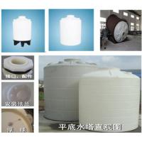 Wholesale round water tank from china suppliers