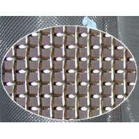 Wholesale Stainless Crimped Wire Mesh from china suppliers