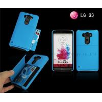Wholesale lg g3 case,card holders for LG L3,with support,PC+Silicone material,colors,anti-shock,various models from china suppliers
