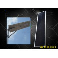 Wholesale 5200LM USA Imported Sunpower Solar Panel 18V 70W All In One Solar Street Lights from china suppliers