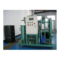 Wholesale ZJC-T Series Vacuum Turbine Oil Recycling Machine from china suppliers